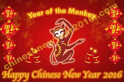 Seasons Of Chinese New Year 2016